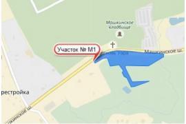 Земля в Москве 3,17 га № M1