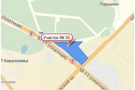 Земля КФХ в Химках 13 га № X5