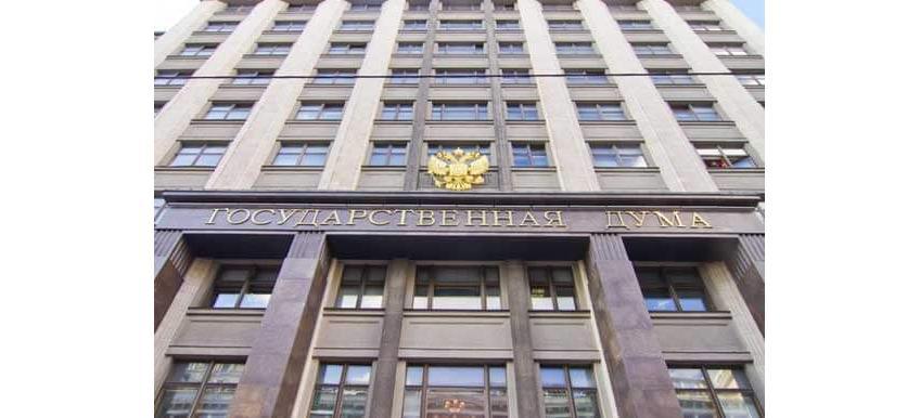Законопроект, уточняющий коэффициенты земельного налога для застройщиков жилья