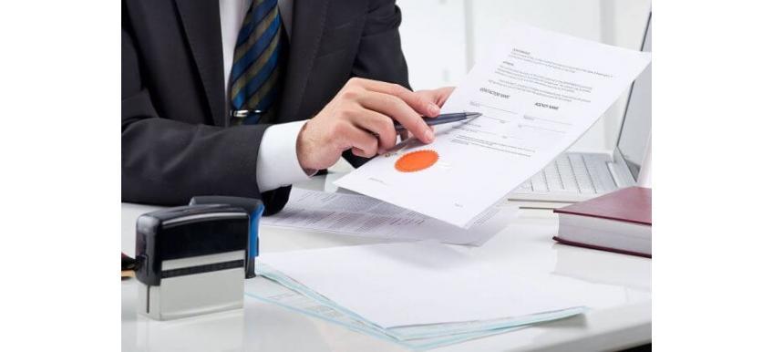 Какие документы нужны для покупки земли в 2017 году?